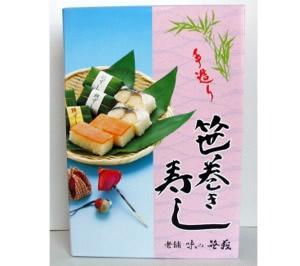 笹巻き寿し(化粧箱・各2入)