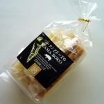 ベーコンとチーズのKAMA BOKO