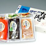 新湊蒲鉾(3本箱入り)