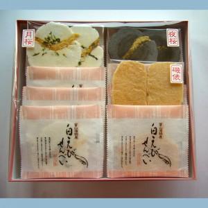 白えびせんべい(20袋 40枚入)