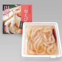白えび釜上げ(甘酢漬け)