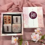 桜金つば(4個入り)