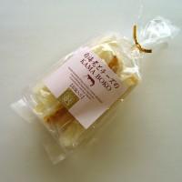 白海老とチーズのKAMA BOKO