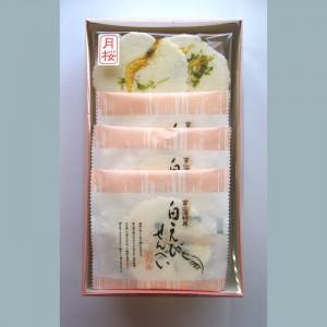 白えびせんべい(10袋 20枚入)